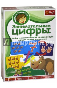 Trefl. Обучающая игра Занимательные цифры (01103)Карточные игры для детей<br>Развивающая игра Trefl Занимательные Цифры - это настольная игра для малышей от 3 лет. Эта игра поможет узнать о цифрах, получить представление об основах арифметики и простейших вычислениях.<br>В комплект 30 карточек с буквами, 30 карточек с предметами, лист с загадками и инструкция на русском языке. <br>Существует 8 различных вариантов игры: начинайте с самого простого, а когда малыш немного подрастет, переходите к более сложным. Например, в режиме Найди равенство вам предстоит соотнести цифру, изображенную на одной части карточки, с правильным количеством животных, нарисованных на другой части пазла. Позднее, играя с другими детьми, вы можете делать это на скорость: карточку получает тот, кто первым нашел нужную половину; собравший больше всех карточек признается победителем. <br>Это простая, но невероятно увлекательная игра, которая гарантирует детям массу позитивных эмоций и заряд хорошего настроения. Она способствует развитию творческого мышления, познавательных навыков, фантазии и внимательности ребенка в веселой игровой форме.<br>Продолжительность игры: 10-25 минут.<br>Количество игроков: 1-4.<br>Материал: картон.<br>Упаковка: картонная коробка.<br>Для детей от 3 лет.<br>Сделано в Польше.<br>