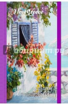 Блокнот На греческом побережье (на резинке), А5Блокноты большие Линейка<br>Блокноты с масляной живописью и удобным форматом. К задней сторонке обложки прикреплена резинка, которая позволит блокноту всегда оставаться закрытым и сохранит его надолго.<br>Блокноты с обложками самых романтичных мест Греции. Удобные линеечки и небольшие зарисовки внутри помогут сохранить все самые важные мысли и мечты на бумаге.<br>
