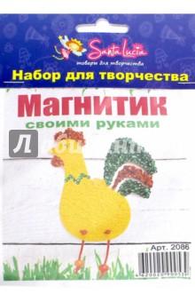 Набор для создания магнита Петух (2086)Раскрашиваем и декорируем объемные фигуры<br>Набор для создания магнита.<br>Состав набора:<br>Заготовка для магнита<br>Клей ПВА<br>Магнит<br>Цветной песок<br>Пайетки<br>Шнур<br>Бусинки<br>Не рекомендовано детям младше 3-х лет.<br>Сделано в России.<br>