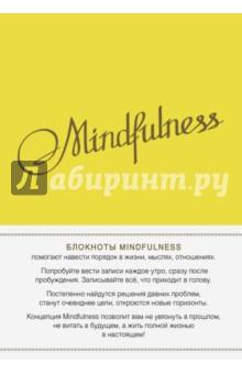 "Блокнот ""Mindfulness. Утренние страницы"" (А5, лимон) Эксмо"