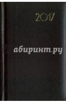 Ежедневник 2017. А6. Черный (127395) Brauberg
