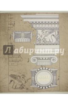 """Тетрадь для конспектов, 96 листов, А4, """"Архитектура"""" (ТФЛ4964258) Эксмо-Канц"""