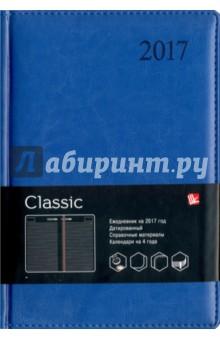 Ежедневник датированный, на 2017 год, 176 листов, А5, Серо-голубой (ЕКК17517604) Эксмо-Канц