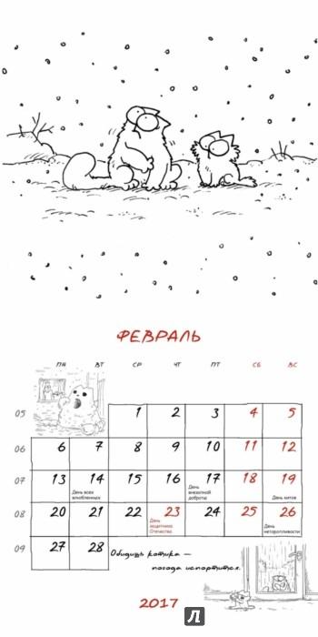 Как работает почта на майские праздники в 2017