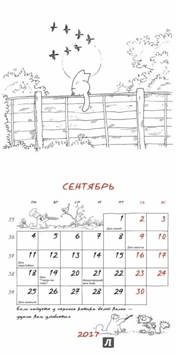 Религиозные праздники декабрь 2014 года