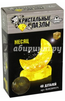 "3D Crystal Puzzle ""Месяц"" (L, светильник) (HJ028993N) Educational Line"