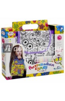 Сумка-рюкзак для раскрашивания Совы (02608)Шитье, вязание<br>Набор для детского творчества.<br>В наборе: сумка с контурным рисунком (31х30х12 см.), водостойкие маркеры (12 штук).<br>Изготовлено из текстильных, полимерных материалов.<br>Упаковка: картонная коробка с подвесом. <br>Рекомендовано для детей 6-ти лет. Содержит мелкие детали.<br>Изготовлено в России (сумка), Китае (маркеры).<br>