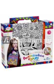 Сумка для раскрашивания Этника (02610)Шитье, вязание<br>Набор для детского творчества.<br>В наборе: сумка с контурным рисунком (24х26х8,5 см.), водостойкие маркеры (12 штук).<br>Изготовлено из текстильных, полимерных материалов.<br>Упаковка: картонная коробка с подвесом. <br>Рекомендовано для детей 6-ти лет. Содержит мелкие детали.<br>Изготовлено в России (сумка), Китае (маркеры).<br>