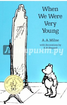 Winnie-the-Pooh. When We Were Very YoungЛитература на иностранном языке для детей<br> They re changing guard at Buckingham Palace - Christopher Robin went down with Alice. <br>Curl up with A. A. Milne s classic book of poetry for children, When We Were Very Young. This is the first volume of rhymes written especially for children by Milne - as popular now as when they were first written. Featuring E. H. Shepard s original illustrations, this collection is a heart-warming and funny introduction to children s poetry, offering the same sense of humour, imagination and whimsy that we ve come to expect from Milne s favourite books about Winnie-the-Pooh, that Bear of Very Little Brain.<br>