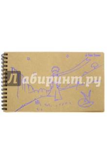 Маленький принц. Альбом для зарисовокАльбомы/папки для профессионального рисования<br>Маленький принц. Альбом для зарисовок на пружине. <br>Крафтовая бумага.<br>Размер: 132х223 мм.<br>
