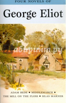 Selected Novels of George EliotХудожественная литература на англ. языке<br>Adam Bede was George Eliot s first full-length novel. Set in the English Midlands of farmers and village craftsmen at the turn of the eighteenth century, the book tells a story of seduction, and is also a pioneering record of a long lost rural world.<br>Middlemarch is a complex tale of idealism, disillusion, profligacy, loyalty and frustrated love. This penetrating analysis of the life of an English provincial town is told through the lives of Dorothea Brooke and Dr Tertius Lydgate, illuminating the condition of English life in the mid-nineteenth century.<br>The Mill on the Floss is a masterpiece of ambiguity in which moral choice is subjected to the hypocrisy of the Victorian age. Maggie Tulliver s love for her brother Tom turns to conflict. His bourgeois standards contrasting with her own lively intelligence, result, on more than one level, in tragedy.<br>Silas Marner tells the tender and moving story of the unjustly exiled linen weaver, Silas Marner of Raveloe in the agricultural heartland of England. It tells of how he is restored to life and his sadness ended by the unlikely means of the orphan child Eppie.<br>