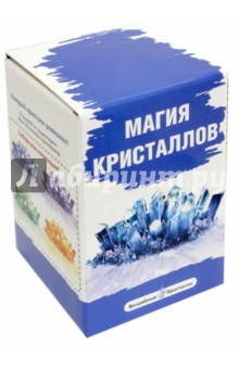 Набор для выращивания кристаллов Синий (CD-160) Bumbaram
