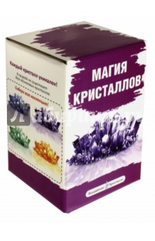 Набор для выращивания кристаллов Фиолетовый (CD-162) Bumbaram