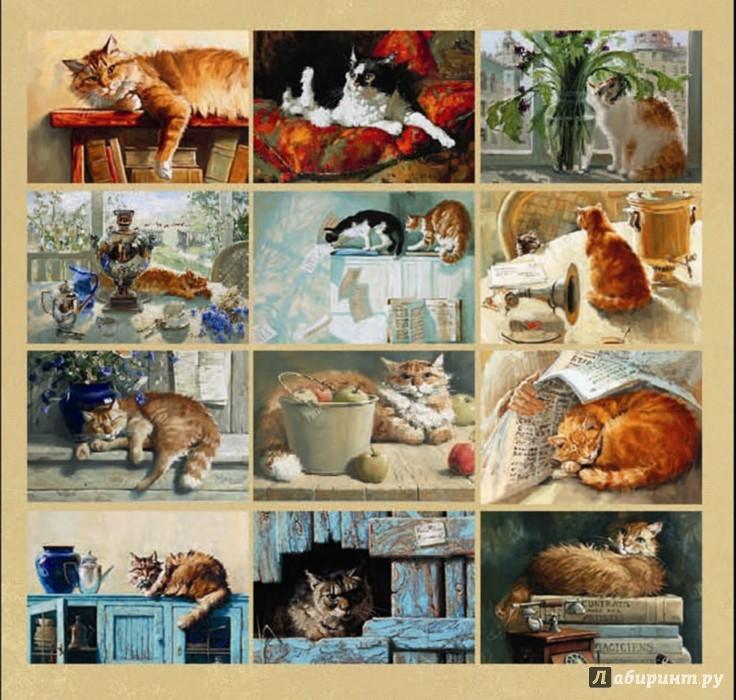 Иллюстрация 1 из 28 для Маленькие кошачьи радости. Набор открыток | Лабиринт - сувениры. Источник: Лабиринт