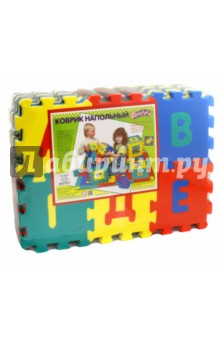 Мягкий конструктор-коврик с алфавитом (45433)Конструкторы из пластмассы и мягкого пластика<br>Из деталей коврика можно складывать и плоские и объемные конструкции (большие кубы, башни...). Помимо игрового и обучающего эта игрушка имееет и практическое назначение.<br>Изделия выполнены из экологически чистого, мягкого полимерного материала, обладающего теплоизоляционными свойствами. <br>Это обеспечивает комфорт и удобство в использовании в виде напольного покрытия в детской и ванной комнате или даже на пляже.<br>Материал: пенополиэтилен. <br>Сделано в России.<br>