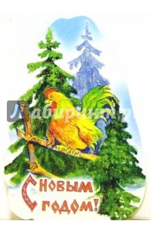 8Т-036(36)/Новый год/мини-открытка вырубка