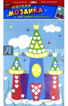 Мозаика мягкая для самых маленьких Замок (С3080-04)Аппликации<br>Порадуйте вашего ребенка набором для творчества Мягкая мозаика. Он очень прост в использовании. На цветную картонную основу приклейте элементы из самоклеящегося мягкого пластика. Каждому элементу соответствует свой цвет на рисунке. Будьте внимательны, и у Вас получится замечательная объемная аппликация. <br>Состав: этиленвинилацетат, бумага.<br>Не рекомендовано детям младше 3-х лет.<br>Сделано в Китае.<br>