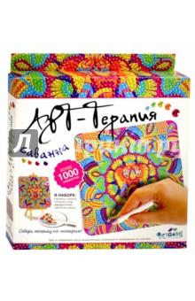 """Мозаика алмазные узоры """"Саванна"""" (02456) Оригами"""