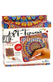 Мозаика алмазные узоры Арабеска (02458)Мозаика<br>Собери мозаику по номерам.<br>Во все времена люди пытались узнать рецепт счастья, любви, богатства, здоровья, удачи. Рецепт так и не был найден, но стало понятно, что без вдохновения этого достичь невозможно! Мы предлагаем самый лучший рецепт - Арт - терапия! Занятия творчеством помогут отдохнуть сознанию. Загляните внутрь себя, и Вас посетят вдохновение, новые идеи и решения! Ваше счастье в ваших руках!<br>Более 1000 деталей.<br>Комплектность: картинка с клейкой основой, стенд, карандаш - стилус, тарелочка, стразы.<br>Изготовлено из полимерных материалов, картона, дерева.<br>Не рекомендовано детям младше 3-х лет. Содержит мелкие детали.<br>Для детей старше 6-ти лет.<br>Сделано в Китае.<br>