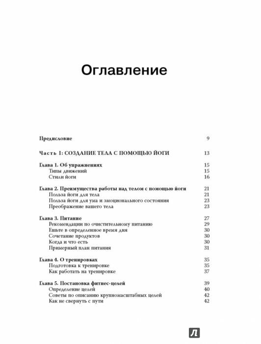 система похудения диетолога ковалькова