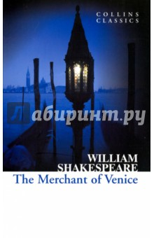 The Merchant of VeniceХудожественная литература на англ. языке<br>Bassiano, a Venetian nobleman, hopes to woo the beautiful heiress Portia. To do so, his friend Antonio must help him to secure a loan, borrowing from the Jewish moneylender Shylock. As recourse for past ills, Shylock stipulates that the loans forfeit must be one pound of Antonio s flesh -a revenge he hopes to exact when disaster strikes. In the fierce battleground of the courtroom, Portia proves herself one of Shakespeare s most cunning heroines, her intellect as a lawyer weighed against Shylocks plea for tolerance.<br>Viewed contradictorily as anti-Semitic and powerfully liberal for its time, The Merchant of Venice is at its core a bittersweet drama, exploring the noble themes of prejudice, justice and humanity.<br>