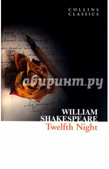 Twelfth NightХудожественная литература на англ. языке<br>If music be the food of love, play on;<br>Give me excess of it, that, surfeiting,<br> The appetite may sicken, and so die.<br>A comedic romance of mistaken identity, Twelfth Night begins with a shipwreck, splitting up Viola and her twin brother Sebastian. Alone in a strange land, Viola disguises herself as a male servant Cesario in order to work for the Duke Orsino. Orsino is in love with Lady Olivia, but it is Cesario that Olivia falls for. A farcical tale of misplaced love, confusion, gender-swapping and aspiration, Twelfth Night remains one of Shakespeare s best-loved and inventive comedies.<br>