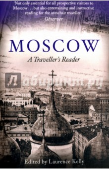 Moscow. A Travellers ReaderПутеводители на английском языке<br>A fascinating and wide-ranging anthology, vividly evoking the life of the city in the voices of both visitors and residents through the centuries<br>Founded in 1147, Moscow was for much of its early history in thrall to other nations - to the Khans, the Tartars and the Poles. The city was devastated by fire time and again, but with each rebuilding, it grew ever more magnificent. For every church that was destroyed, it seemed that two more were built.<br>In this evocative and fascinating anthology, Moscow s turbulent growth is recorded through the voices of visitors and residents: Peter the Great s bloody reprisals after the revolt of the streltsy in 1698; a visit to the city s brothels by medical students in the 1890s; Kutuzov abandoning Moscow to Napoleon in 1812, and Napoleon s ignominious retreat from the burning city; Pushkin railing against the mindlessness of 1830 society; the flowering of literary greatness in the ninenteenth century and of the Moscow Art Theatre in the twentieth; and the dazzling profusion of jewels in the Treasury of the Kremlin.<br>These and many other milestones in over seven hundred years of history are brought vividly to life.<br>