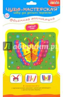 book украинская