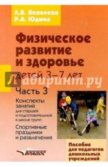 http://www.labirint-shop.ru/images/books/55942/big.jpg