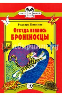 Читать книгу онлайн сокровища валькирии правда и вымысел
