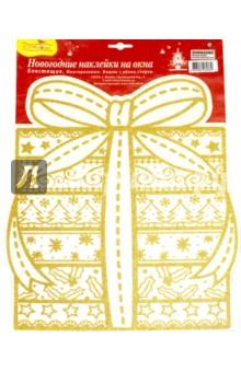 """Новогодние наклейки на окна """"Золотой подарок"""" (WDGX-3023(G) B)"""