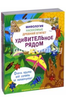 книга удивительное очищение печени автор андреас мориц