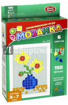 Мозаика микс, 150 фишек, 6 цветов (Р40561/2712)Мозаика<br>Развивающая мозаика Букет состоит из 150 элементов квадратной и треугольной формы 6 разных цветов. С помощью элементов мозаики ребенок сможет составить панно с красочным изображением букета в вазе, следуя готовой схеме. После того, как ребенок освоит принцип сложения целого изображения из отдельных элементов, он сможет придумать новые картинки и выкладывать их на пластиковой основе.<br>В комплекте: 150 фишек, игровое поле.<br>Материал: пластмасса.<br>Упаковка: картонная коробка с подвесом.<br>Для детей 3-7 лет.<br>Сделано в Китае.<br>