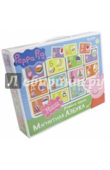 Настольная игра  Peppa Pig. Магнитная азбука (02540)Игры на магнитах<br>Уважаемые родители! <br>Пеппа знает, что учиться весело и легко! Внутри вы найдете 32 ярких магнитика с буквами и 4 подарочные карточки с любимыми героями.<br>Малышу понравится!<br>Комплектность: 36 карточек, магниты.<br>Изготовлено из картона, бумаги, полимерных материалов.<br>Не рекомендовано детям младше 3-х лет. Содержит мелкие детали. <br>Для детей старше 3-х лет.<br>Сделано в России.<br>