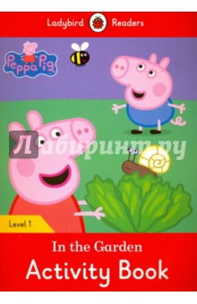 In the Garden. Activity Book. Level 1Литература на иностранном языке для детей<br>Look at the little animals in Grandpa Pig s garden. There is lots for Peppa, George, and their friends to see! Ladybird Readers is a graded reading series of traditional tales, popular characters, modern stories, and non-fiction, written for young learners of English as a foreign or second language. Beautifully illustrated and carefully written, the series combines the best of Ladybird content with the structured language progression that will help children develop their reading, writing, speaking, listening and critical thinking skills. The four levels of Readers and Activity Books follow the CEFR framework and include language activities that provide preparation for the Cambridge English: Young Learners (YLE) Starters, Movers and Flyers exams. Peppa Pig: In the Garden, a Level 1 Activity Book, is Pre-A1 in the CEFR framework and supports YLE Starters exams. The activities encourage children to practice short sentences containing a maximum of two clauses, using the present tense and some simple adjectives.<br>
