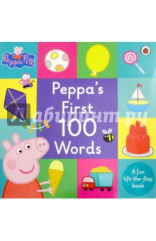 Peppas First 100 WordsЛитература на английском языке<br>Peppa and George introduce first words in this simple and fun Peppa Pig early learning book!<br>Explore themes familiar to your toddler, such as At Home, At the Park and At a Party by pointing to each picture and saying the words. Each page has an extra surprise to find hidden under a fun-to-lift flap!<br>