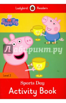 Sports Day. Activity Book. Level 2Литература на иностранном языке для детей<br>Peppa, George and their friends were at Sports Day. But Peppa started slowly and George could not jump! Ladybird Readers is a graded reading series of traditional tales, popular characters, modern stories, and non-fiction, written for young learners of English as a foreign or second language. Beautifully illustrated and carefully written, the series combines the best of Ladybird content with the structured language progression that will help children develop their reading, writing, speaking, listening and critical thinking skills. The four levels of Readers and Activity Books follow the CEFR framework and include language activities that provide preparation for the Cambridge English: Young Learners (YLE) Starters, Movers and Flyers exams. Peppa Pig: Sports Day, is A1 in the CEFR framework and supports YLE Movers exams. The activities encourage children to practice short sentences containing a maximum of two clauses, introducing the past tense and some simple adverbs.<br>