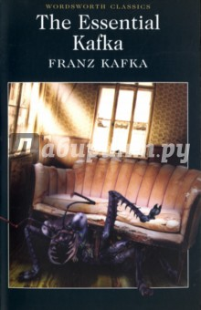 The Essential KafkaХудожественная литература на англ. языке<br>Like George Orwell, Franz Kafka has given his name to a world of nightmare, but in Kafka s world, it is never completely clear just what the nightmare is. The Trial, where the rules are hidden from even the highest officials, and if there is any help to be had, it will come from unexpected sources, is a chilling, blackly amusing tale that maintains, to the very end, a relentless atmosphere of disorientation. Superficially about bureaucracy, it is in the last resort a description of the absurdity of  normal  human nature.<br>Still more enigmatic is The Castle. Is it an allegory of a quasi-feudal system giving way to a new freedom for the subject? The search by a central European Jew for acceptance into a dominant culture? A spiritual quest for grace or salvation? An individual s struggle between his sense of independence and his need for approval? Is it all of these things? And K? Is he opportunist, victim, or an outsider battling against elusive authority? <br>Finally, in his fables, Kafka deals in dark and quirkily humorous terms with the insoluble dilemmas of a world which offers no reassurance, and no reliable guidance to resolving our existential and emotional uncertainties and anxieties.<br>