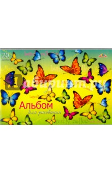 """Альбом """"Бабочки"""" (20 листов) (С0550-26) АппликА"""