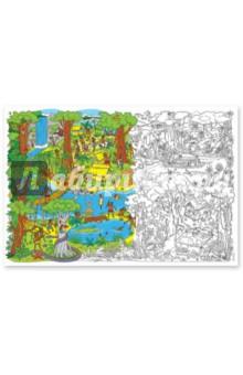 Джунгли. Карта-раскраскаРаскраски<br>С новой настенной раскраской Джунгли у вашего ребёнка появится великолепная возможность не только исследовать тропический лес и познакомиться с его обитателями, но и пофантазировать, разукрасив в яркие цвета попугая Ара, опасного ягуара, медлительного ленивца и многих других!<br>Раскраска развивает творческие способности и кругозор вашего ребёнка!<br>Размер раскраски 101 х 69 см.<br>