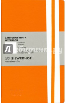 Записная книжка, 120 листов, 130х210 мм, кожзам, 4 вида (761103) Silwerhof