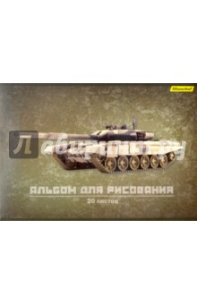 """Альбом для рисования, 20 листов """"ТАНКИ"""", 2 вида (911144-54) Silwerhof"""