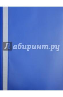 Папка-скоросшиватель (пластиковая, А4, синяя) (255082-02)