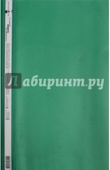 "Папка-скоросшиватель ""Classic"" (пластик, А4, темно-зеленая) (255111-29) Silwerhof"