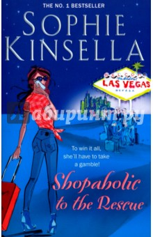 Shopaholic to the RescueХудожественная литература на англ. языке<br>To Las Vegas . . . and beyond!<br>Becky Brandon (nee Bloomwood) is on a major rescue mission! Hollywood was full of surprises, and now she s on a road trip to Las Vegas to help her friends and family.<br>She s determined to get to the bottom of why her dad has mysteriously disappeared, help her best friend Suze and even bond with Alicia Bitch Long-legs (maybe...).<br>As Becky discovers just how much her friends and family need help, she comes up with her biggest, boldest, most brilliant plan yet! So can she save the day just when they need her most?<br>Becky is setting out to make things right in this laugh-out-loud, feel-good conclusion to her American adventure that began with SHOPAHOLIC TO THE STARS.<br>
