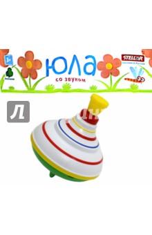 Игрушка STELLAR Юла (малая) (01341)Другие игрушки для малышей<br>Игрушка Юла. <br>Юла раскручивается плавными движениями, без отрыва от поверхности, после 2 - 3 нажатий ручку необходимо отпустить<br>Материал: полстирол.<br>Для детей старше 3-х лет. <br>Сделано в России.<br>
