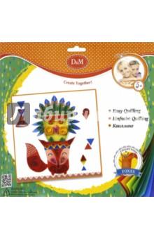 Набор для квиллинга Лисы (60741)Другие виды конструирования из бумаги<br>Набор для квиллинга.<br>В наборе: основа с рисунком, набор полосок цветной бумаги, кисть, клей.<br>Упаковка: картонный блистер.<br>Для детей от 5 лет.<br>Сделано в Китае.<br>