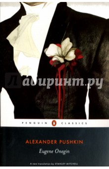 Eugene OneginХудожественная литература на англ. языке<br>Eugene Onegin is the master work of the poet whom Russians regard as the fountain head of their literature. Set in 1820s Russia, Pushkin s verse novel follows the fates of three men and three women. Engaging, full of suspense, and varied in tone, it contains a large cast of characters and offers the reader many literary, philosophical, and autobiographical digressions, often in a highly satirical vein. Eugene Onegin was Pushkin s own favorite work, and this new translation by Stanley Mutchell conveys the literal sense and the poetic music of the original.<br>