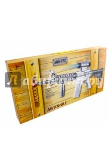 Автомат с прицелом (ARS-272(DQ-2379)) ABtoys