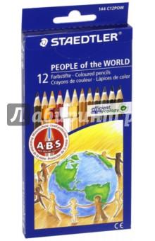 Карандаши цветные Noris Club. Люди во всем мире, 12 цветов (144C12POW)Цветные карандаши 12 цветов (9—14)<br>Классические шестигранные карандаши стандартного размера для всех возрастных групп;<br>Система защиты от поломки ABS (Anti-break-system) увеличивает устойчивость и сокращает ломкость грифеля;<br>Прочные грифели сочных цветов;<br>Легко затачивать при любом качестве точилки;<br>Карандаши имеют специальное лакированное покрытие;<br>Набор из 12 цветов в картонном коробе, имеющем встроенную систему подвески.<br>Сделано в Германии<br>